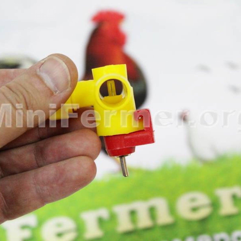 Ниппельная поилка для птиц НП-12