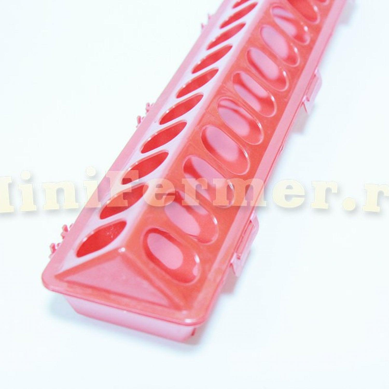 Кормушка пластиковая с отверстиями 50 см