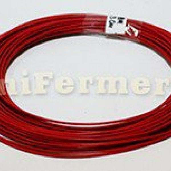 Нагревательный кабель 66 Ом 20 метров 2 мм
