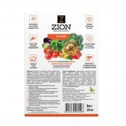 """Цион """"Для овощей"""" 20 кг"""